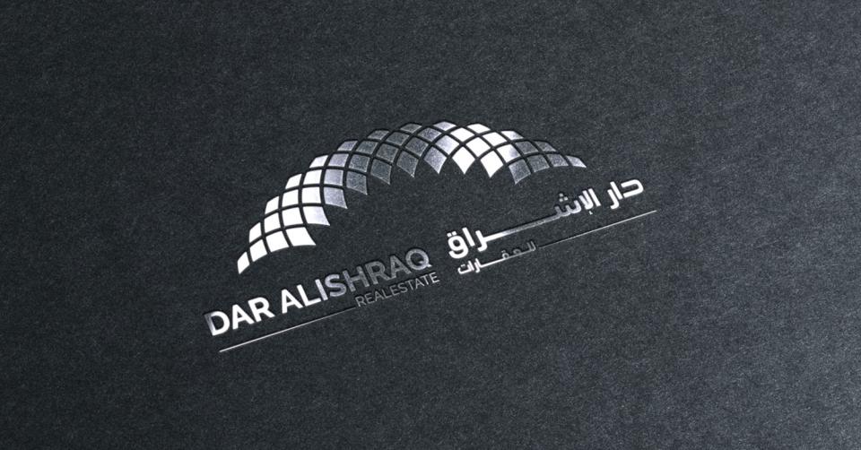 Dar al Ishraq