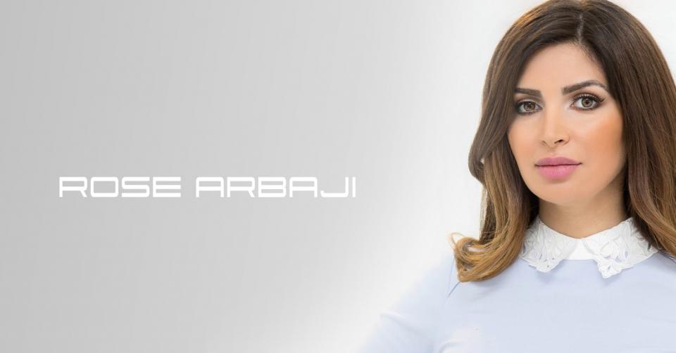 Rose Arbaji