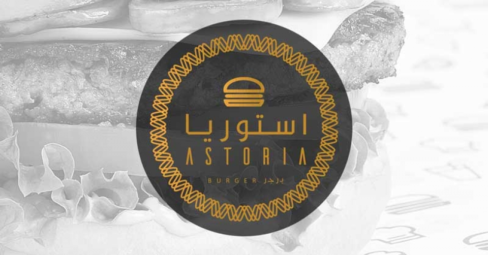 Astoria Burger