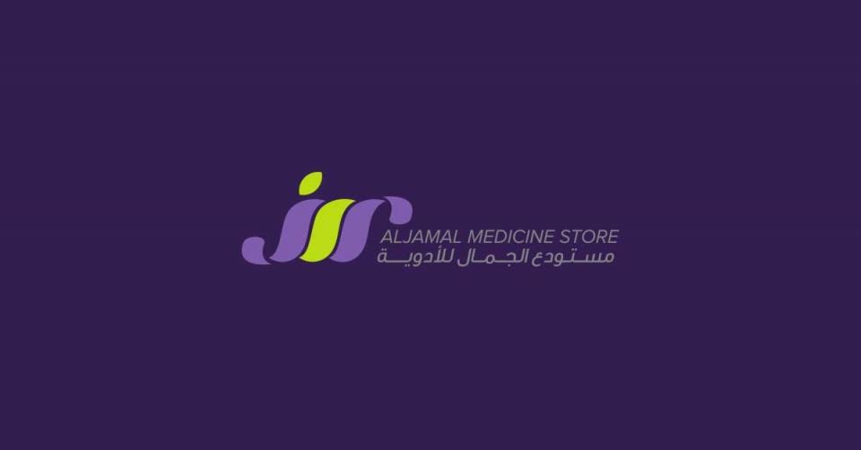 AL Jamal Medicine Store. JMS