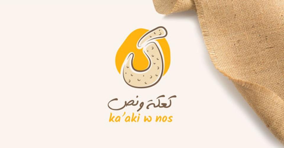 Kaaki w nos Restaurant